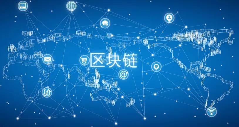 区块链版权保护解决方案